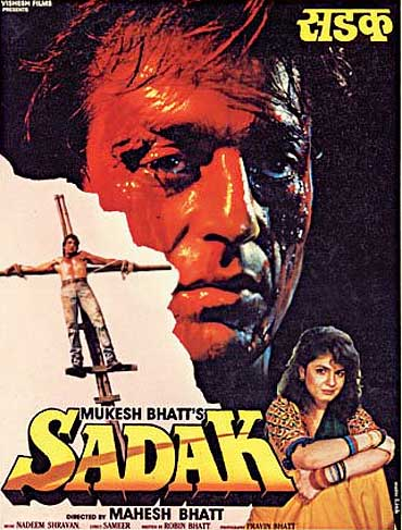 Movie poster of Sadak